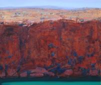 Red Wall Shade