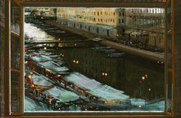 Trieste Window